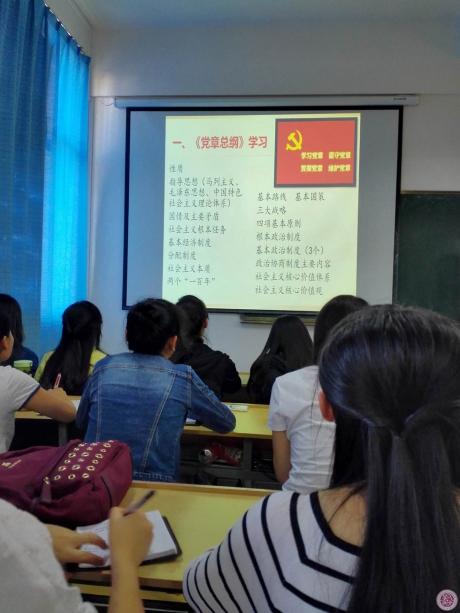 推进学转促 加强党的教育常态化
