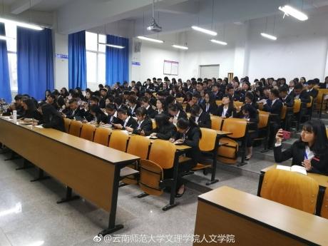 人文学院团委、学生会学习七二讲话
