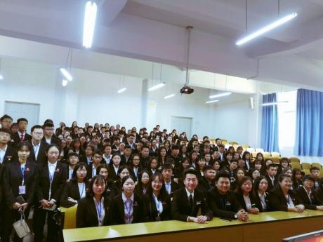 2019年人文学院团委学生会第一次大会召开