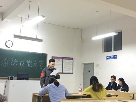 2019年人文学院普通话大赛
