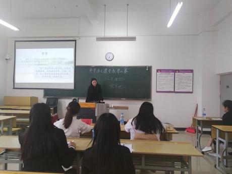 2019中小学课堂教学比赛