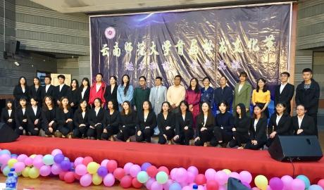 我校2016级秘书学专业师生赴云师大呈贡校区参加秘书文化节