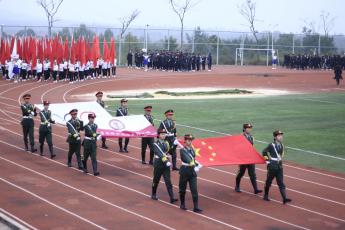 云南师范大学文理学院2019年冬季运动会