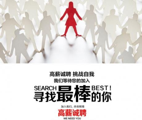云南魅童教育培训学校兼职教师招聘简章