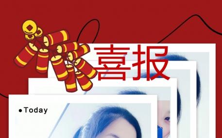 喜报:蔡梦月老师的科研项目获省哲社学术著作出版资助