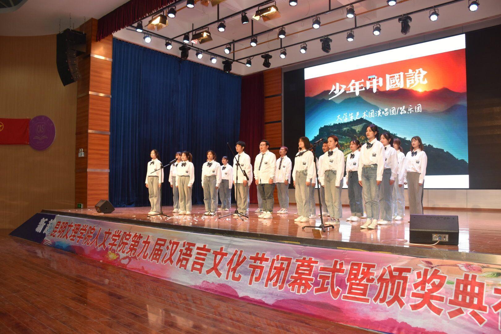 羲之盛名传千古,书圣故里翰墨香——汉语言文化节闭幕式